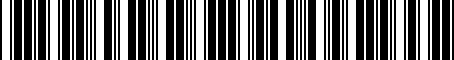 Barcode for 8K0071620A